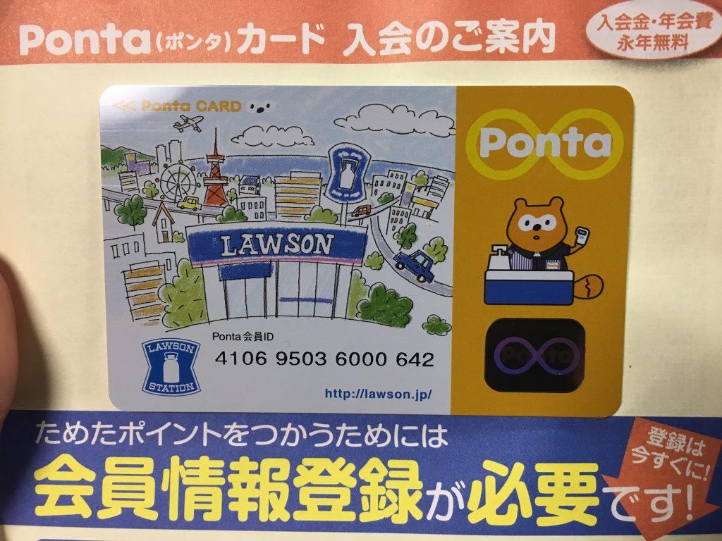 nanacoにクレジットカードからチャージする方法とおすすめ ...